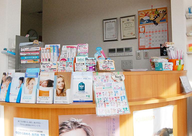 訪問診療は保険診療です